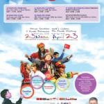 plakat_turecki
